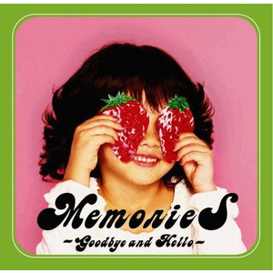 Memories ~Goodbye and Hello~ / V.A