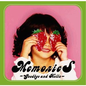 Memories ~Goodbye and Hello~ / V.A
