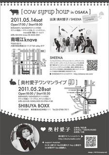 Flyer_H4_600_n.jpg
