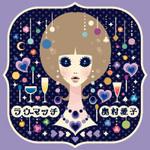 zenkoku_H1_200.jpg