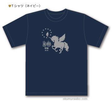 10th_tshirts_nv