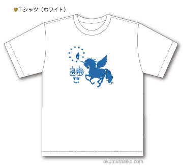 10th_tshirts_wh