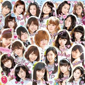 【2014年5月28日発売】アイドリング!!!さんNewSingle「キュピ♥︎」/詞曲提供